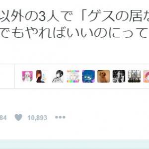 「川谷絵音以外の3人で『ゲスの居ない乙女』ってバンドを」 ツイートが大反響
