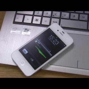 『iOS 5』にしたらメールの着信がラップみたいに連続して鳴る不具合が 解決方法が発見される(動画あり)