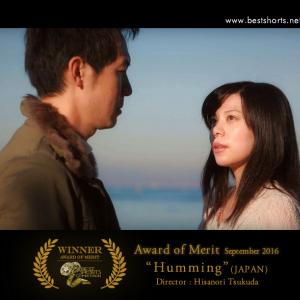 【48時間で制作】映画『鼻歌』が国際賞受賞、那須アワードにもノミネート
