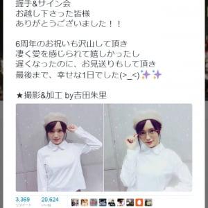 「いいね!」の数がハンパない! NMB48山本彩さんのメガネ写真が『Twitter』で大反響