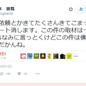 将棋の三浦弘行九段に不正行為疑惑 橋本崇載八段「個人的にも1億%クロだと思っている」とツイート