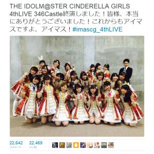 アイマスライブと関係ある!? 人気声優・杉田智和さんの謎ツイート「右上が一番可愛い」が話題に