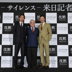 映画『沈黙』スコセッシ監督が来日 窪塚洋介・浅野忠信のキャスティング理由を語る