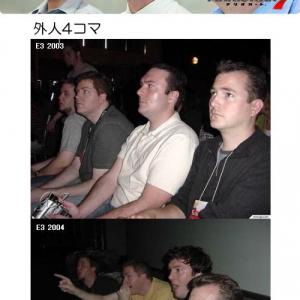 """『マリオカート7』のインタビューが""""外人4コマ""""みたい! レトロスタジオの方々"""