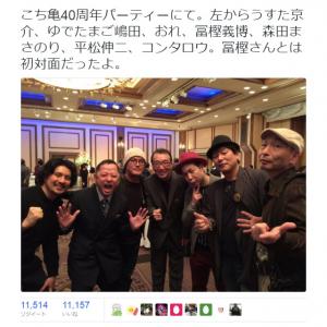 「神々の共演やぁ」 『こち亀』の40周年パーティーに大物漫画家が勢揃い