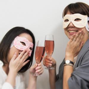 仮面タイプのアイマスクがオシャレ! ハロウィンパーティーにぴったりの『ほっと見えマスク』