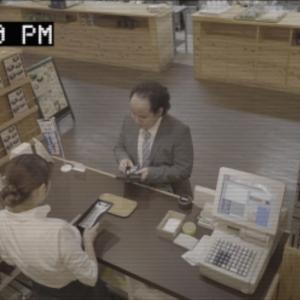 """【動画】さすがDOTAMAさん! 防犯カメラ映像の""""アテレコ・ラップ""""が超ドープな件"""