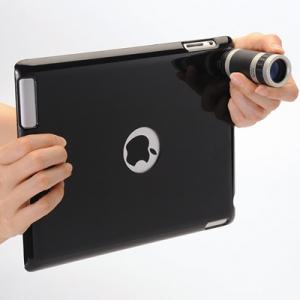『iPad 2』のカメラで遠くもキレイに撮る 光学6倍ズーム『iPad 2 望遠レンズケース』
