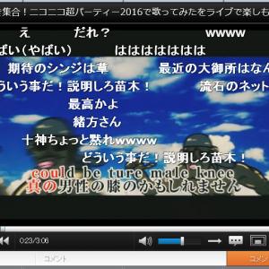 「歌ってみた」 人気声優・緒方恵美さんが『niconico』に降臨し大反響!
