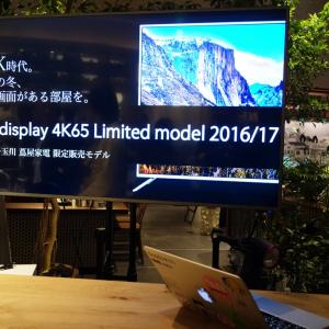 UPQが65インチ4K対応ディスプレーを発売 100台限定で価格は14万9000円
