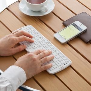 HIDプロファイル対応 『iPhone』やスマホで使える折りたたみ式Bluetoothキーボード