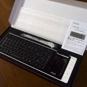 【ガジェモニ】PC/Mac/iPod/iPhone用キーボード『iBOW』読者レビュー