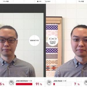 人工知能がメガネのお似合い度を算出 レコメンドサービス『JINS BRAIN』が超便利
