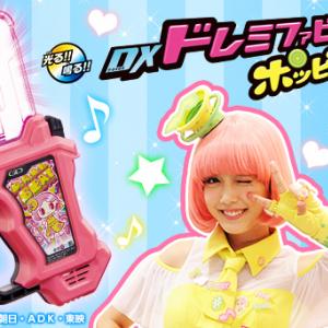 「ピヨる~」『仮面ライダーエグゼイド』ポッピーピポパポが歌う特別仕様の『ドレミファビートガシャット』予約開始!