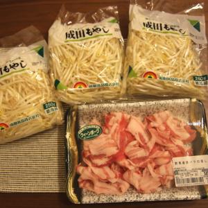 【ガジェ通 鍋ウィーク】一人分300円以下で包丁いらず! 野菜高騰の今作りたい「もやし鍋」