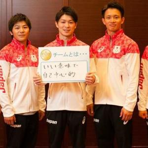 自分たちの体操で過去を越え、未来をつくりたい──団体金メダルを獲得した体操男子団体チームの12年(ベストチーム・オブ・ザ・イヤー)