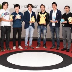 メンバーの面識ないところから始まった『Pokémon GO』プロジェクト──世界で熱狂を巻き起こしたチームの秘訣とは?(ベストチーム・オブ・ザ・イヤー)