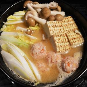 【ガジェ通 鍋ウィーク】独身者に最適! 家にある調味料でチャチャッと作れる激ウマ鍋「ごま味噌鍋」を紹介するぞ!