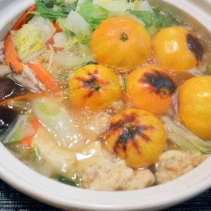 【ガジェ通 鍋ウィーク】日本一衝撃的な鍋料理? 山口県のご当地鍋「みかん鍋」を作ってみた!