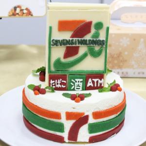 """自分でデコるトッピングゼロの""""まっしろケーキ""""も登場 セブン-イレブンのクリスマスケーキ"""
