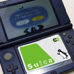 Suicaと連動したゲーム『めがみめぐり』は無料で遊べる! さっそく遊んでみた
