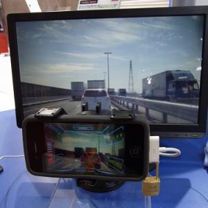 【東京モーターショー2011】iPhoneでARドライブ体験ができるアプリ