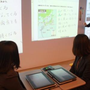 教育のカタチを創造しよう~内田洋行『ウチダ教育クラウドサービス』を開発