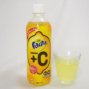 先行体験『Twitter』キャンペーンも! マルチビタミン配合でパワーアップした『ファンタ レモン+C』を一足先に試飲レビュー