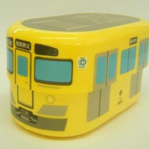 完売人気! 西武鉄道の『新2000系黄色い電車ランチボックス』限定再発売へ