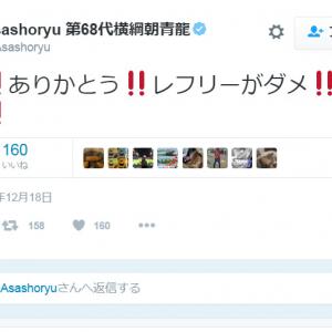 鹿島がレアル・マドリードに惜敗で朝青龍「レフリーがダメ!」 明石家さんま「MVPはレフェリー」