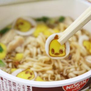 ピヨピヨ可愛すぎ! ひよこちゃんナルト入りの酉年記念『チキンラーメン』が2種類登場 発売前に試食レビュー