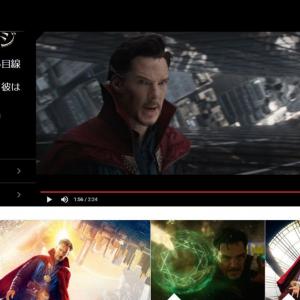 ふかみんの映画研究室「2017年1月公開映画期待値ランキング 」トップは『 ドクター・ストレンジ 』(ディズニー)