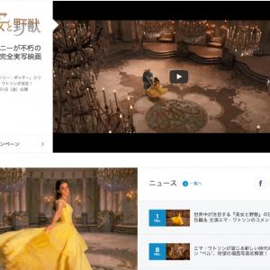 ふかみんの映画研究室:2017年公開映画の期待度ナンバーワンはディズニーによる実写版『美女と野獣』