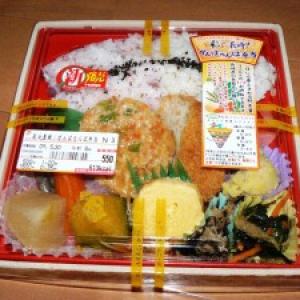 【日曜版】女子大生が考えた!長崎限定弁当『彩☆長崎!がんばらんば弁当』を食べてみた