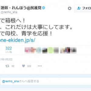 ビートたけしさん「二重国籍なんてスパイみたいじゃん」 民進党の蓮舫代表を斬る