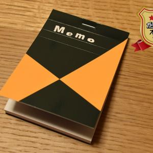 ふかみん良いモノ情報局「marumanスケブ風A7メモは、かわいいだけじゃない」