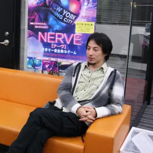迷惑行為でお金稼ぎ・過激化する動画配信者についてどう思う? 『NERVE/ナーヴ 世界で一番危険なゲーム』ひろゆき氏インタビュー