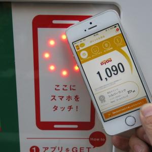 自販機ユーザーは絶対コレ入れとこ!  1円=1ポイントが貯まる『DyDo Smile STANDアプリ』で『LINE』スタンプゲットに挑戦→まさかの結果に [PR]