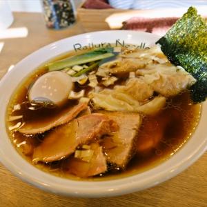 """【爆食放浪記】ラーメン砂漠""""相武台""""に鶏清湯スープの美味しい店が誕生しました@『Rojiura Noodle 温麦』"""