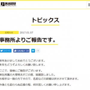 『メタルギアソリッド』スネーク役などで人気の声優・大塚明夫さんが一般の方と結婚 所属事務所が発表