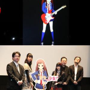 【アプリ】業界初のギター少女『御茶水エリカ』iPhoneアプリ発表! 見た目は萌えでも中身は本格的なアプリ
