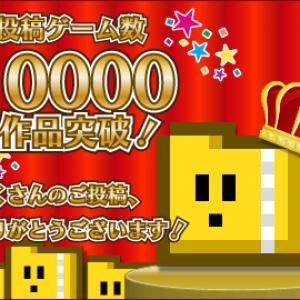 フリーゲームをブラウザで遊べる「PLiCy」登録作品数が1万を突破、RPG製作ツール「GAME DESIGNER WORLD」開発も発表