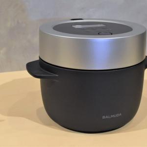 """バルミューダから""""炊飯器""""が登場 蒸気で炊き上げる二重釜構造で価格は4万1500円"""
