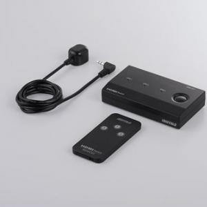 リモコン付き! 1台のテレビに3台接続できるHDMI切替機をバッファローコクヨサプライが発売