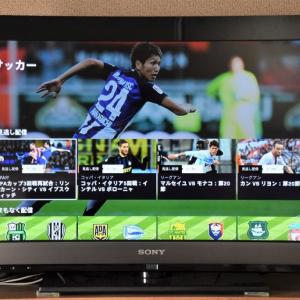 【レビュー】『DAZN(ダ・ゾーン)』でサッカー観戦 知らないとJリーグが観られないぞ![PR]