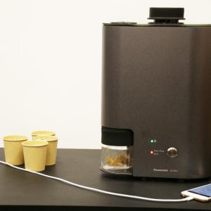 コーヒーのフォースウェーブが来るぞ! パナソニックから焙煎サービス『The Roast』開始