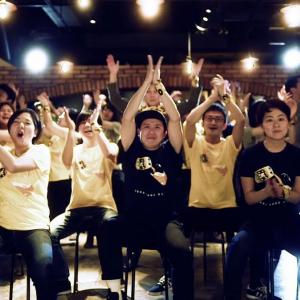 【よなよなエール】井手社長も参戦! のべ5000回も叩き続けた『ネオ三本締め』動画公開