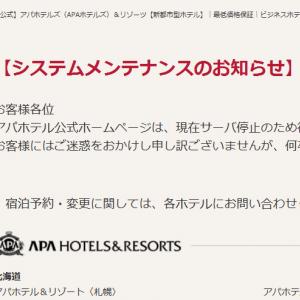 宮根誠司さん「中国政府がこんなに敏感に反応するのは違和感」「アパ泊まんなかったらホテルない」発言に賛否