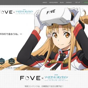 視線追跡可能なVRヘッドセット『FOVE』が『劇場版 ソードアート・オンライン』とコラボした『アスナと会える FOVE VRホーム』特設サイトを開設