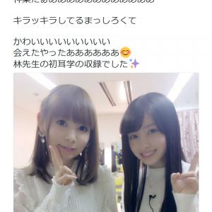 「キラッキラしてるまっしろくて」中川翔子さんが橋本環奈さんとのツーショットを『Twitter』にアップ